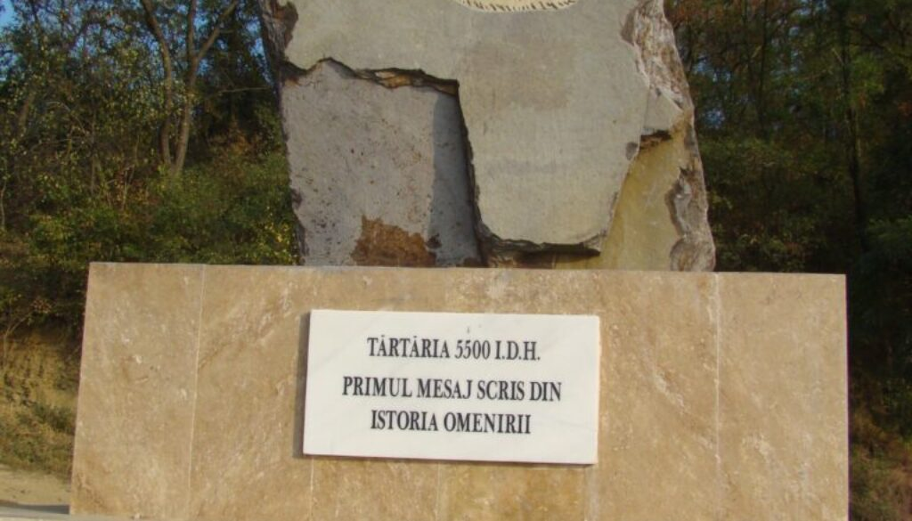 Monument_for_the_Neolithic_Tartaria_tables,_Tartaria,_Romania